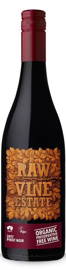 (NEW PRODUCT!) 2017 Pinot Noir